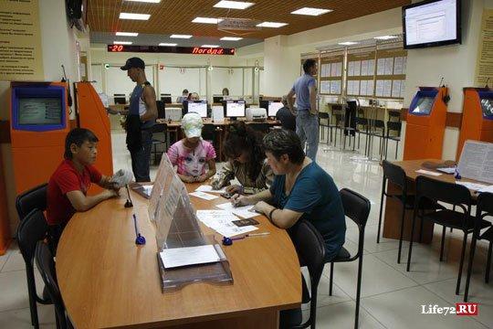 обучение в центре занятости населения хабаровска решили провести праздник