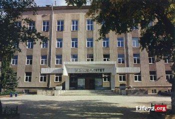 Университеты Тюмени