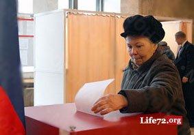 Выборы депутатов Тюменской областной думы