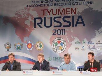 Чемпионат мира по дзюдо стартует в Тюмени 29 октября