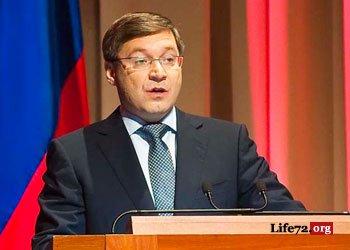 Традиционное обращение главы Тюменского региона к депутатам и жителям Тюменской области