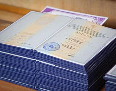 Тюмени выявила поддельные дипломы Полиция Тюмени выявила поддельные дипломы