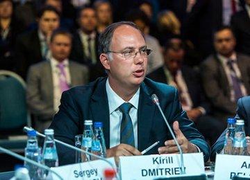 Делегация Российского фонда прямых инвестиций посетит Тюмень и Тюменскую областью