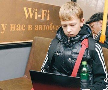 Летом в Тюмень придет бесплатный интернет