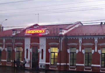 На товарном дворе станции Заводоуковск задержан пожилой мужчина, укравший железнодорожное имущество