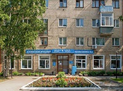 Хирургическое отделение больницы в кировске