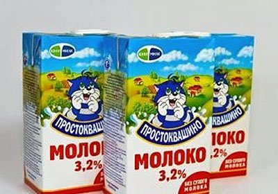 купить молоко оптом в тетропаке интересного