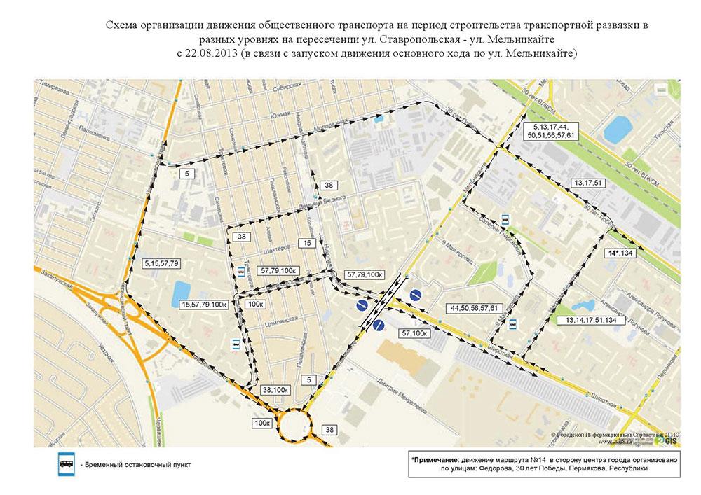 1938: Схема маршрутов Московского Трамвая по состоянию на январь 1938 г . (дата восстановления движения по...