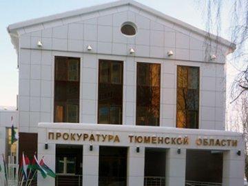 Тюменская прокуратура проверит соблюдение миграционного законодательства