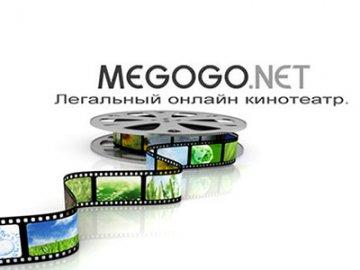 Онлайн просмотр фильмов на портале Megogo