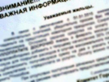 На Ямале расклейщик экстремистских листовок пошел под суд