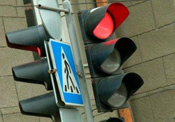 Светофор на ул. Ватутина, 79, отключат на два дня