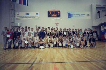 «Союз» и «Альянс» начали баскетбольный сезон с победы