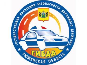 Составлен новогодний график работы межрайонного отдела по регистрации автотранспорта