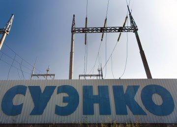 В новогодние каникулы энергосистема Тюмени работала исправно