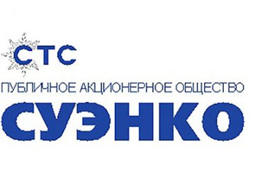 ОАО «СУЭНКО» изменяет название