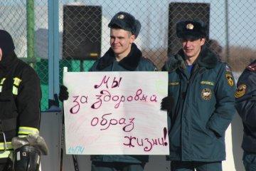 Сотрудники ГУ МЧС РФ по Тюменской области приняли участие в акции «МЧС России – за безопасность людей!»