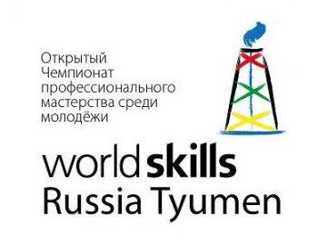 Тюменские школьники примут участие в «JuniorSkills 2015»