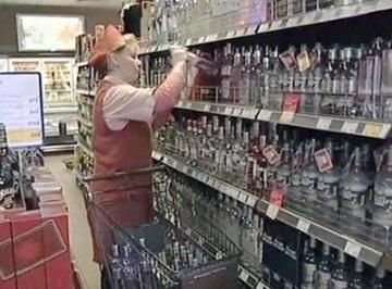 ООО ТК «Фактория» оштрафовали на 200 тыс. рублей за нарушение маркировки алкоголя