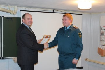 Сотрудников 130-й пожарной части наградили дипломом первой степени