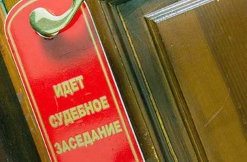 Тюменцев, вымогавших у местного предпринимателя 15 млн. рублей будут судить