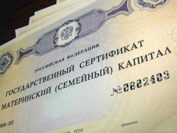 В рамках Дня семьи, любви и верности в Тюмени вручали сертификаты на материнский капитал