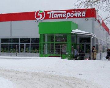 Роспотребнадзор оштрафовал тюменскую «Пятерочку» за антисанитарию