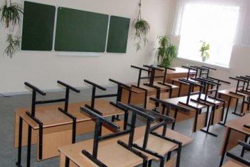 В Тюмени из-за низкой температуры отменили занятия для младших школьников первой смены