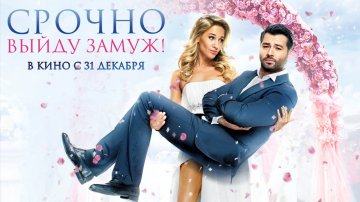 Алексей Чумаков признался, что хочет сыграть маньяка или убийцу