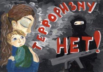 Тюменские школьники стали авторами патриотических баннерных панно