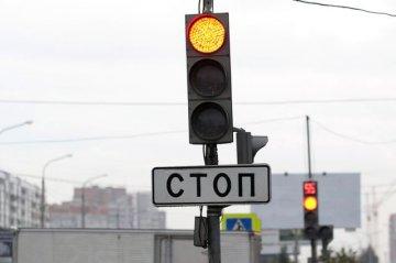 На ул. Рижской не работают сразу три светофора