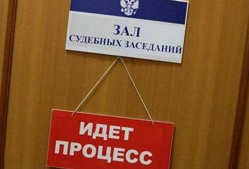 Водителя «Nissan X-Trail», насмерть сбившего пешехода, оштрафовали на 800 тыс. рублей